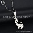 NHHF1057312-Giraffe-Steel
