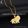 NHHF1057315-Lion-golden