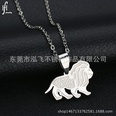NHHF1057316-Lion-Steel