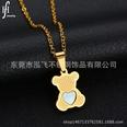 NHHF1057317-Little-Bear-Golden