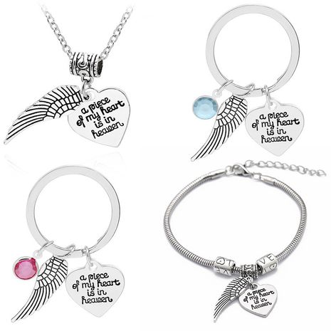 New Creative Love Wing Necklace Key Chain Bracelet Jewelry wholesale NHMO256250's discount tags