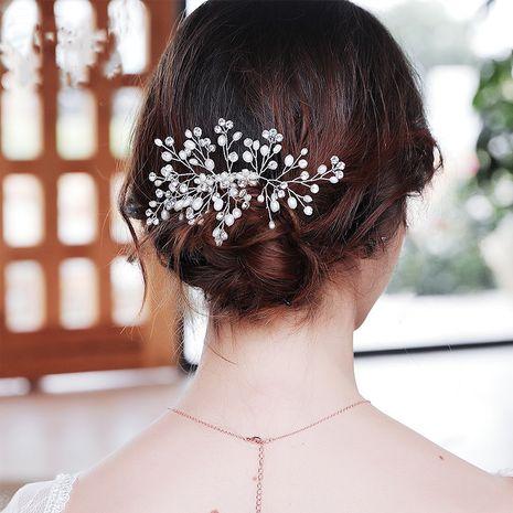 Korean simple hair comb handmade pearl plate bridal headdress wholesale NHHS255957's discount tags