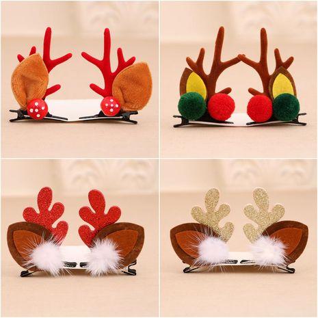 Ensemble d'épingles à cheveux en vison pour petits cadeaux pour enfants NHMV256569's discount tags