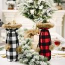 Christmas celebration supplies pompoms lattice wine bottle cover creative wine cover NHHB256648
