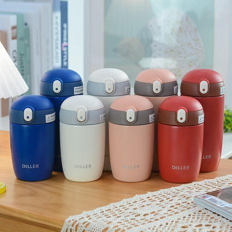 Business Straw Mug Mini Ladies Cup Pop Lid Simple Insulation Mug NHtn256704's discount tags