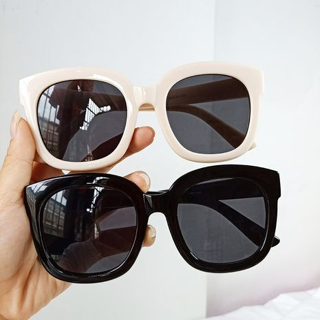 new fashion Korean square frame retro big frame thin sunglasses NHBA256728's discount tags