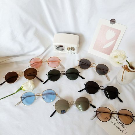 Retro Color Lens Baby Sunglasses Sunglasses Anti-UV Glasses NHBA256733's discount tags