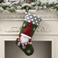 NHHB1115765-Green-forest-old-lamb-wool-Christmas-stocking