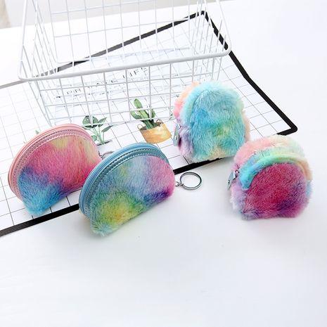 nouveau sac à main en peluche coloré dames créatif mini sac à main stockage sac de monnaie en gros NHAE256939's discount tags