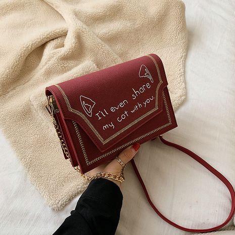 nouveau sac messager à une seule épaule à texture coréenne NHJZ257110's discount tags