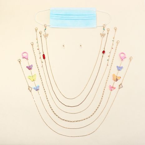 color rice beads butterfly mask lanyard metal hanging neck chain glasses chain wholesale NHNZ257150's discount tags