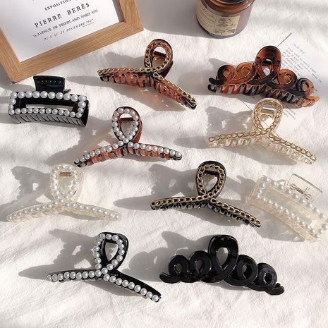 Corée nouvel alliage grand clip de capture de perles en gros NHCQ257232's discount tags