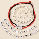 Fashion beaded handmade two sets of letter bracelets creative trend rope jewelry accessories NHLA258457