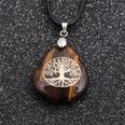NHYL1127854-Wax-rope-tiger39s-eye-tree-of-life-pendant