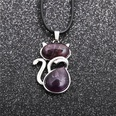 NHYL1127924-Wax-rope-amethyst-cat-pendant