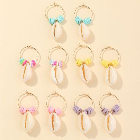 Korean New Color Shell Girls Ear Matte Metal Silver Needle Stud Earrings NHNU259423's discount tags