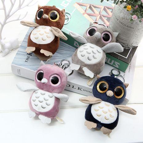 Fashion new cartoon owl doll pendant ladies plush toy car key chain NHAE259674's discount tags