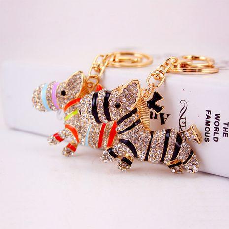 Creative mignon coloré zèbre coréen sac boucle taille chaîne porte-clés NHAK259705's discount tags