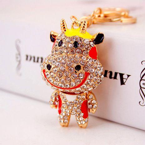 Porte-clés coréen créatif mignon zodiaque NHAK259711's discount tags