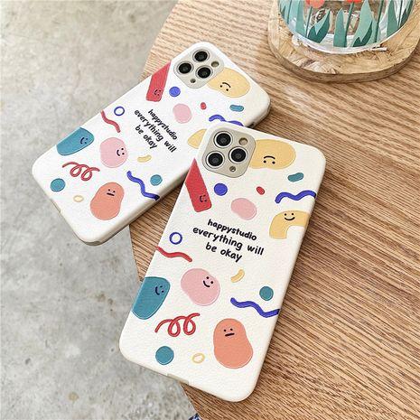 étui simple pour téléphone portable pour iPhone11proMax coque souple Apple X se2 en relief Huawei P40pro NHFI259720's discount tags