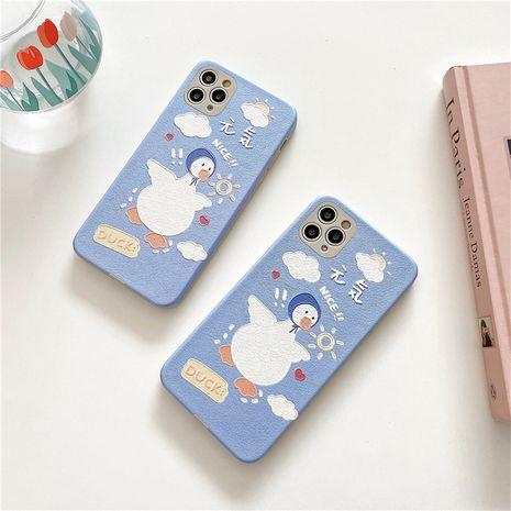 Coque de téléphone Vitality Duck pour iPhone11pro Max Coque souple en relief Apple X SE2 Huawei P40pro NHFI259722's discount tags
