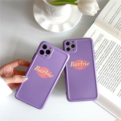 Étui pour téléphone portable Apple 11Promax anglais pour coque de protection iphone7 Huawei P40pro NHFI259735's discount tags