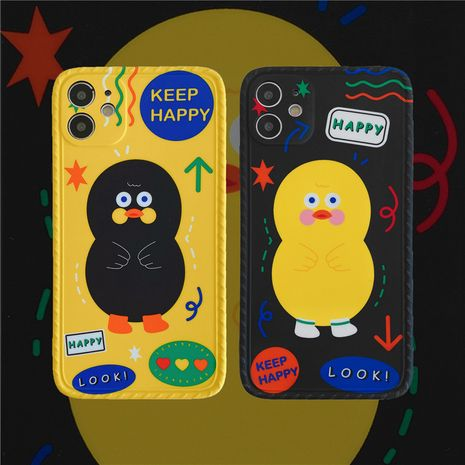 Cas de téléphone portable de canard de style coréen 11Pro max Apple XR SE2 pour support anti-chute iPhone7plus X NHFI259737's discount tags