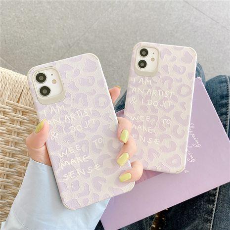 étui pour téléphone portable Apple 11promax violet clair imprimé léopard pour iPhone8plus coque souple anti-goutte XRse2 NHFI259747's discount tags