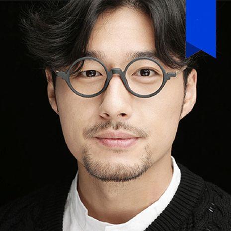 Gafas redondas marco literario retro nuevo espejo plano marco completo gafas marco gafas NHKD227129's discount tags