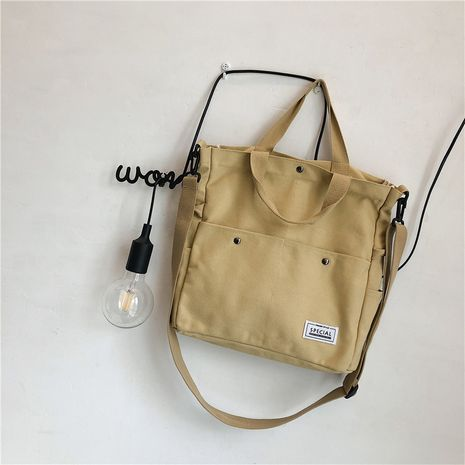 simple large-capacity casual new Korean men's messenger shoulder Canvas bag NHGA260085's discount tags