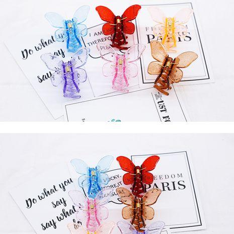clip de ducha de mariposa NHDM272496's discount tags