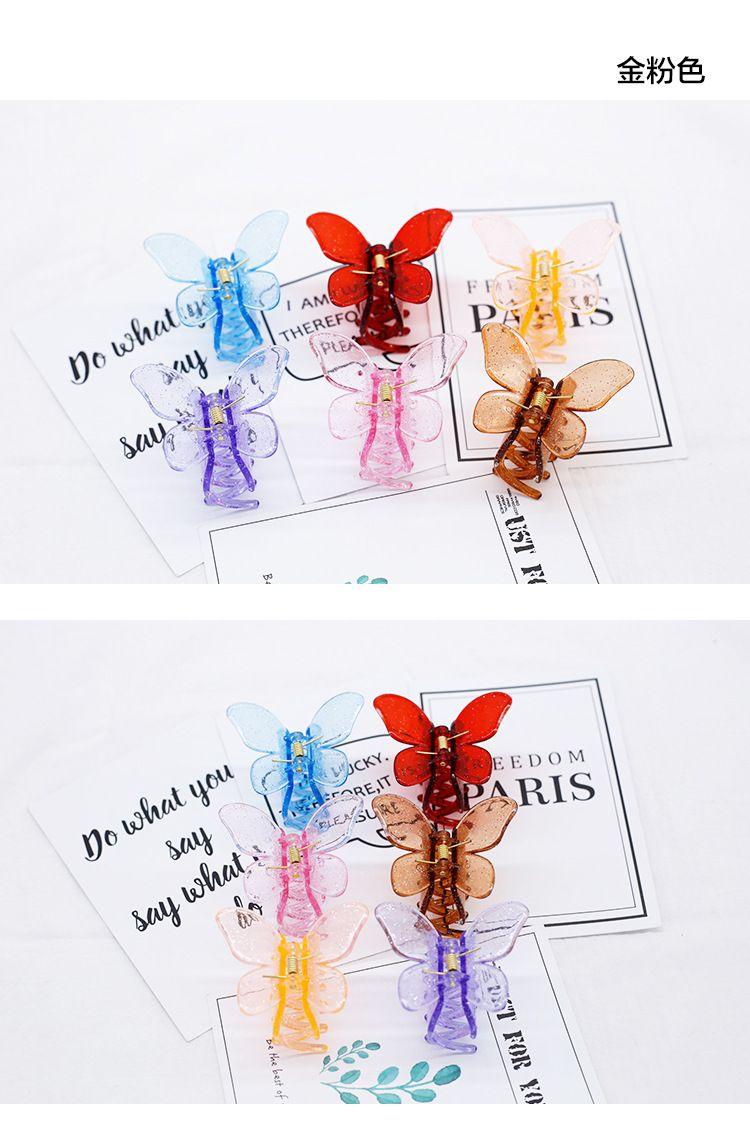 butterfly shower clip  NHDM272496