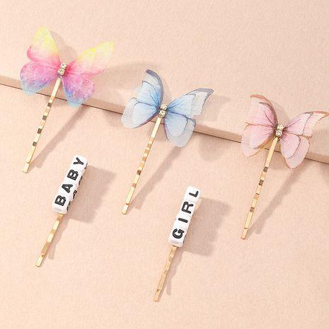Nouveau mot clip papillon fleur fleur tissu acrylique mariée simulation fleur épingle à cheveux en gros NHAU252072's discount tags