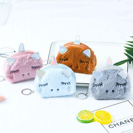 sac de boulette de dessin animé de licorne en peluche vente chaude mini porte-monnaie porte-monnaie NHAE252093's discount tags