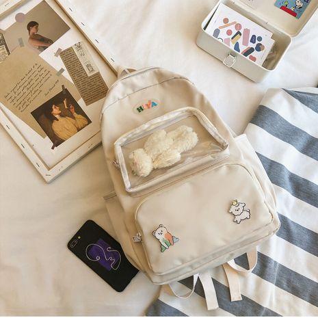 Korean shoulder  Mori art fan messenger bag wholesale NHLH252382's discount tags