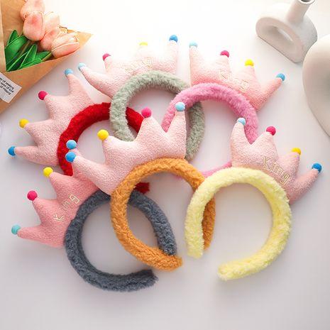 lamb hair wash   Korea sweet crown headband  NHMS260706's discount tags