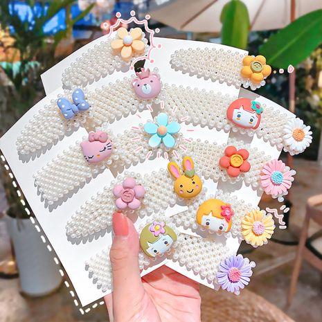 Clip latéral de dessin animé pour enfants mignon perle frange clip filles ensemble d'épingle à cheveux fleur NHNA261024's discount tags