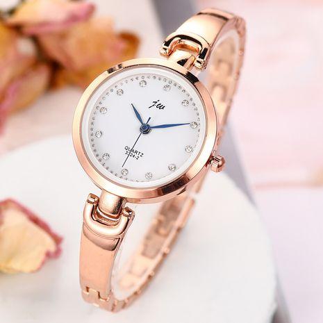 Moda reloj de diamantes tendencia acero inoxidable rhinestone banda de acero reloj de aleación para mujer NHSS261090's discount tags