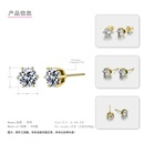 Fashion new 925 Silver Six Prong Classic Korean Silver Earrings Wholesale  NHTF261479