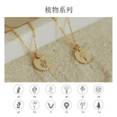 simple golden round pendant short 316L stainless steel lettering plant necklace NHTF261500