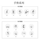 Fashion geometric pendant clavicle chain 316L titanium steel lettering gesture necklace  NHTF261525