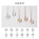 fashion  14k goldplated titanium steel clavicle chain lettering necklace NHTF261539