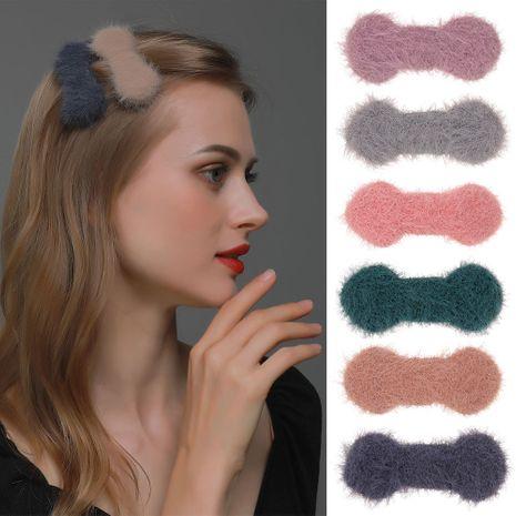 Korean new cute hairy small bone hair clip hairpin NHDP262228's discount tags