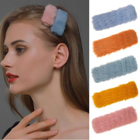 Nouveau clip de bordure en soie carré doux grande pince à cheveux en peluche NHDP262242's discount tags