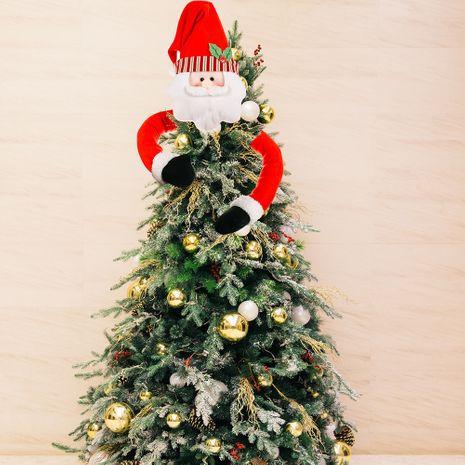 Décorations de Noël arbre de Noël câlin arbre haut étoile dessin animé créatif arbre de Noël NHHB262292's discount tags