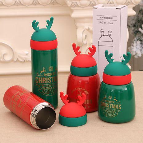 Hot sellling fashion Christmas Housewares Noël Antlers Mug Cup Cadeaux NHMV262322's discount tags