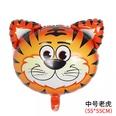NHAH1147272-tiger