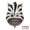 NHAH1147273-zebra