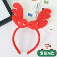 NHAH1147321-Headband-A
