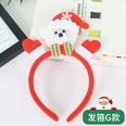 NHAH1147327-Headband-G